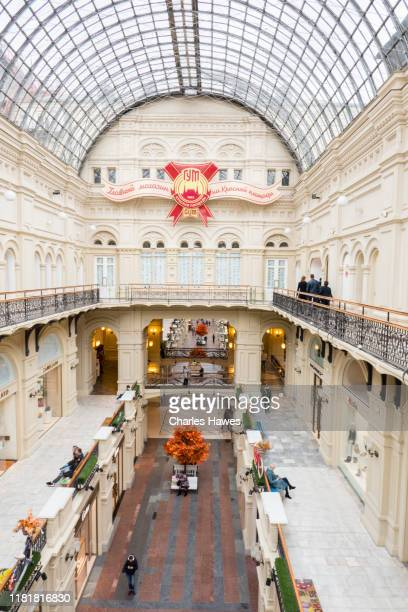 inside gum department store;image taken from within or near the kremlin area of moscow. september - {{asset.href}} stock pictures, royalty-free photos & images