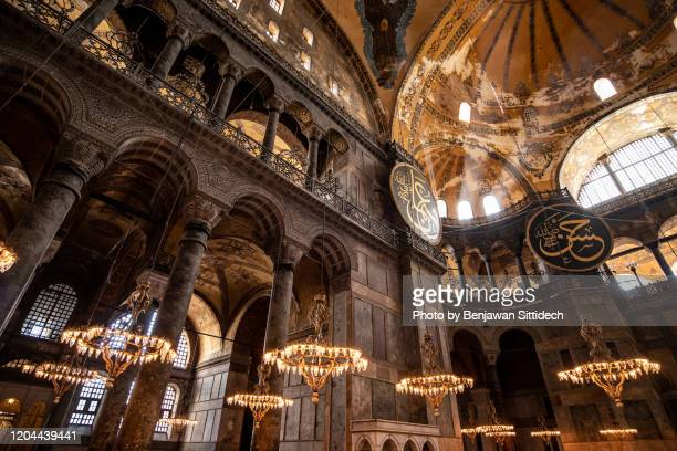 inside of hagia sophia, one of famous mosque in istanbul, turkey - history museum stock pictures, royalty-free photos & images