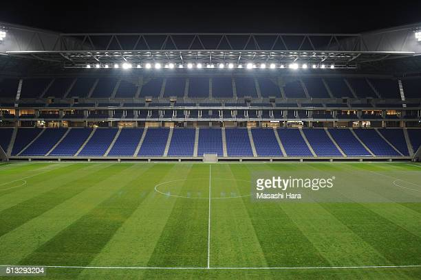 Inside of Suita City Stadium after the AFC Champions League Group G match between Gamba Osaka and Melbourne Victory at Suita City Stadium Stadium on...