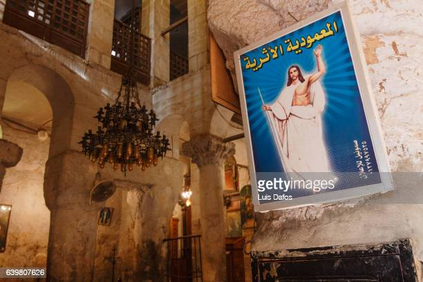 inside the church of deir el adra coptic village - minya egypt stock pictures, royalty-free photos & images