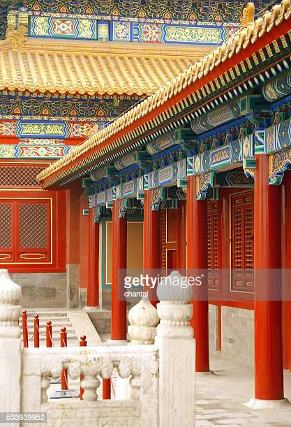 inside the forbidden city, Beijing China
