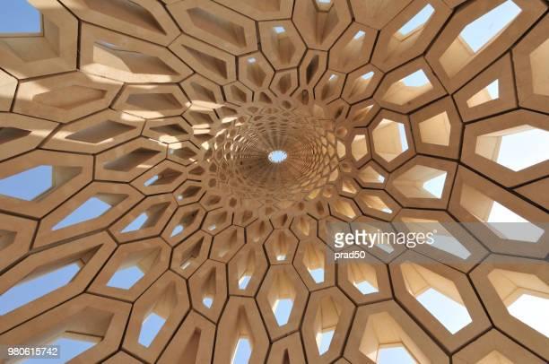 Inside the KAUST Beacon