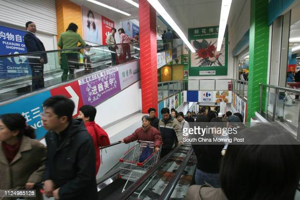 Inside view of Carrefour supermarket in Beijing 18 March 2007