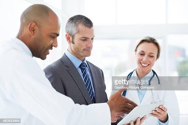 患者記録へのアクセス