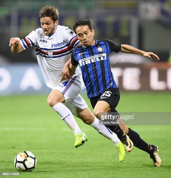 Inter Milan defender Yuto Nagatomo tries to hold off Bartosz Bereszynski of Sampdoria in the Italian Serie A on Oct 24 2017 ==Kyodo