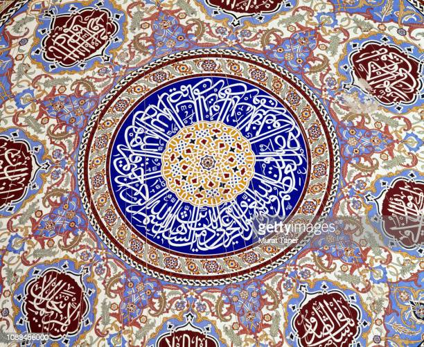 interior dome of the selimiye mosque in edirne - ottomaanse rijk stockfoto's en -beelden