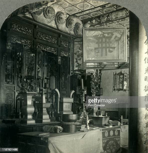 Interior of a Joss House in China' circa 1930s From Tour of the World [Keystone View Company Meadville Pa New York Chicago London] Artist Unknown