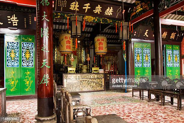 interior of assembly hall of hainan chinese congregation. - hainan island stock pictures, royalty-free photos & images