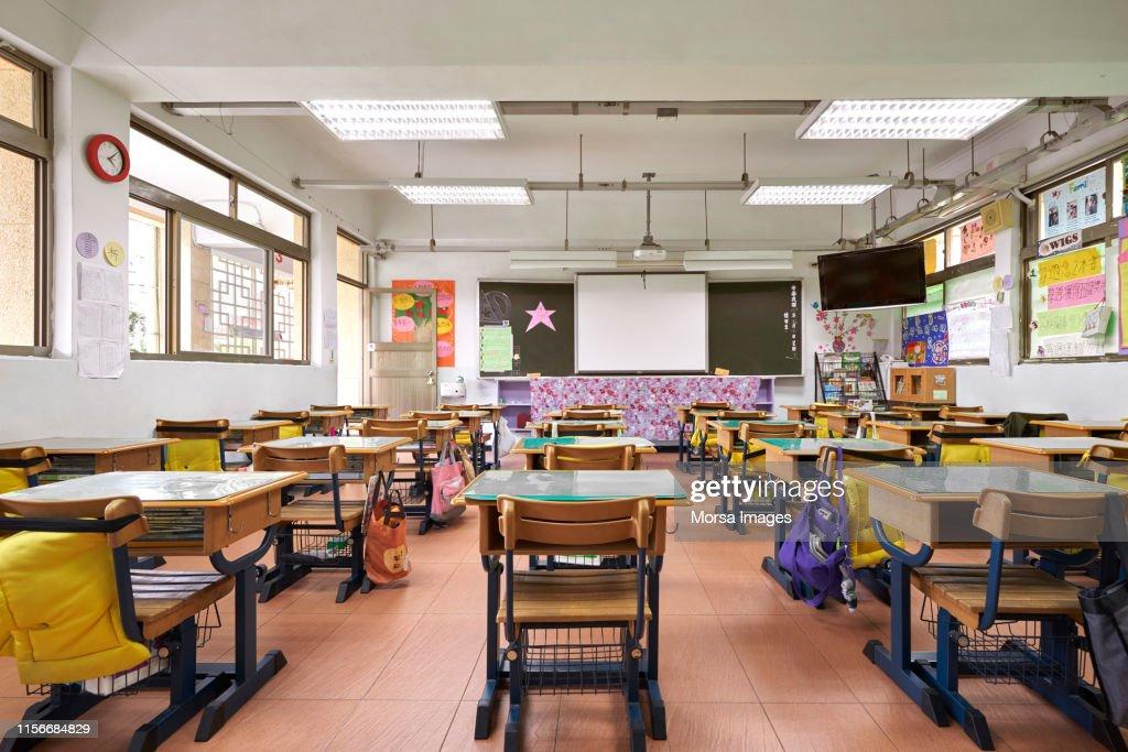 Interieur van de klas in de lagere school : Stockfoto
