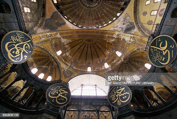 Interior of Hagia Sophia historic centre of Istanbul Turkey 6th century