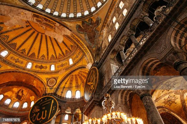 Interior Of Illuminated Hagia Sophia