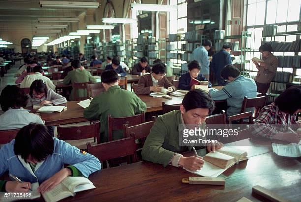 Interior of Library of Qinghua University in Beijing