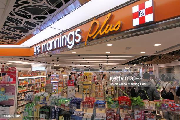 Interior of Manning Shop in Landmark North Sheung Shui 25OCT17 SCMP / Roy Issa