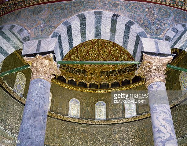 Interior of the Dome of the Rock or Mosque of Omar Jerusalem's Old City Israel