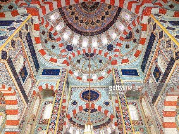 interior of the jalil khayat mosque in erbil, iraqi kurdistan - アルビール ストックフォトと画像