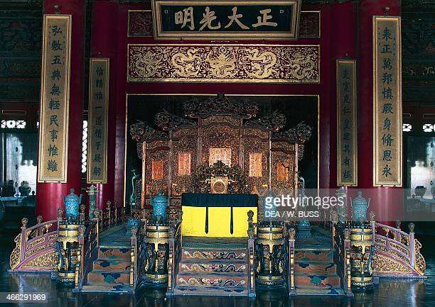 Interior of the Palace of Heavenly Purity Forbidden City Peking China 15th century