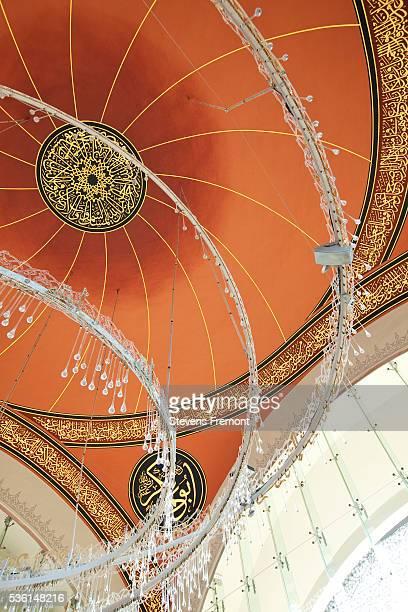 Interior of the Sakirin Mosque