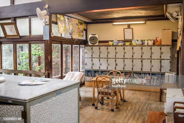 Interior of the Teikokuyu still operating classic Japanese style public bathhouse in business since 1916 Arakawaku district Tokyo Japan on October 31...