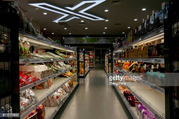 Interior of the X supermarket On January 18th Jingdong X selfservice supermarket opened in Binhai New Area of Tianjin Entering the supermarket by...