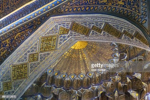 Interior of Ulug Bey Madrassah at Registan ensemble, Samarkand, Uzbekistan