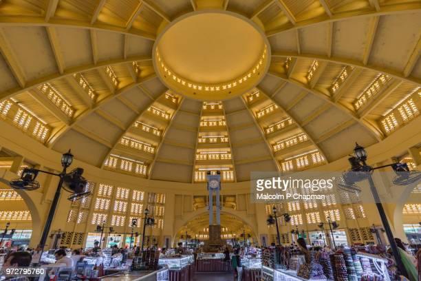 Interior view, Central Market, Psar Thmei, Phnom Penh, Cambodia.