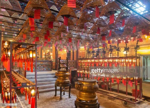 interior view of man mo temple - man motempel stockfoto's en -beelden