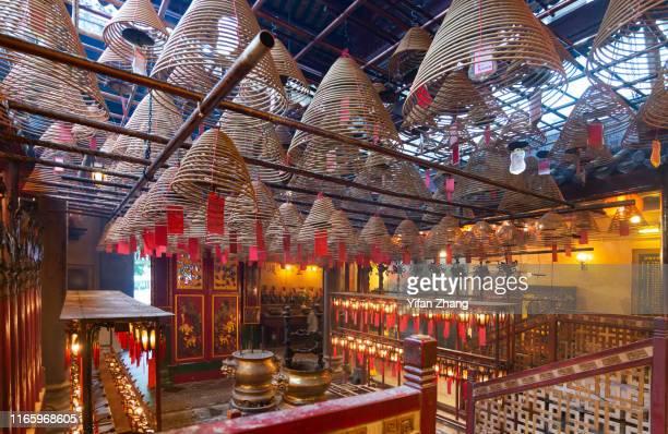 interior view of man mo temple - 上環 ストックフォトと画像
