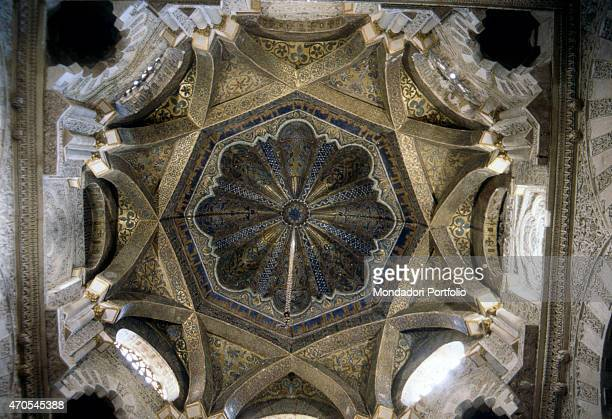 'Interior View of the Mihrab Dome at the Great Mosque by Mozarabic craftsmen 11th Century marble carved stone and mosaic Spain Cordoba Whole artwork...