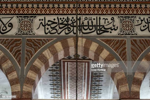 interior view of the selimiye mosque,edirne,turkey - selimiye mosque stock pictures, royalty-free photos & images