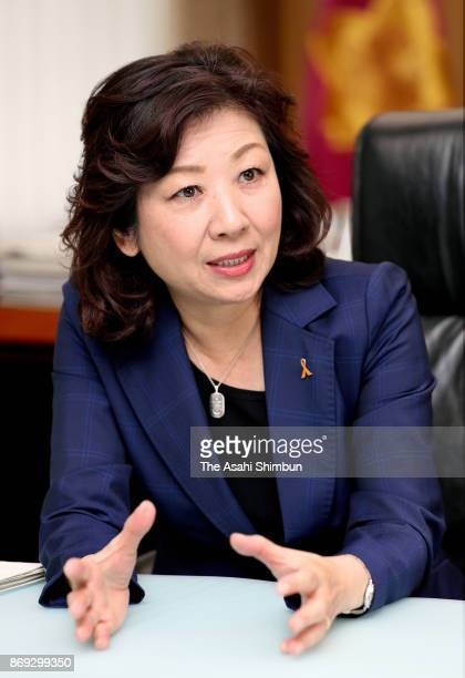 Internal Affairs Minister Seiko Noda speaks during the Asahi Shimbun interview on October 31 2017 in Tokyo Japan