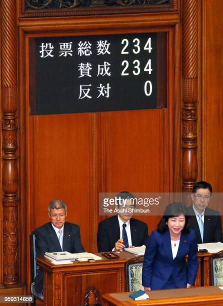 Internal Affiars Minister Seiko Noda bows as the 'Candidate gender equality law' has been passed unanimously in the Upper House on May 16 2018 in...