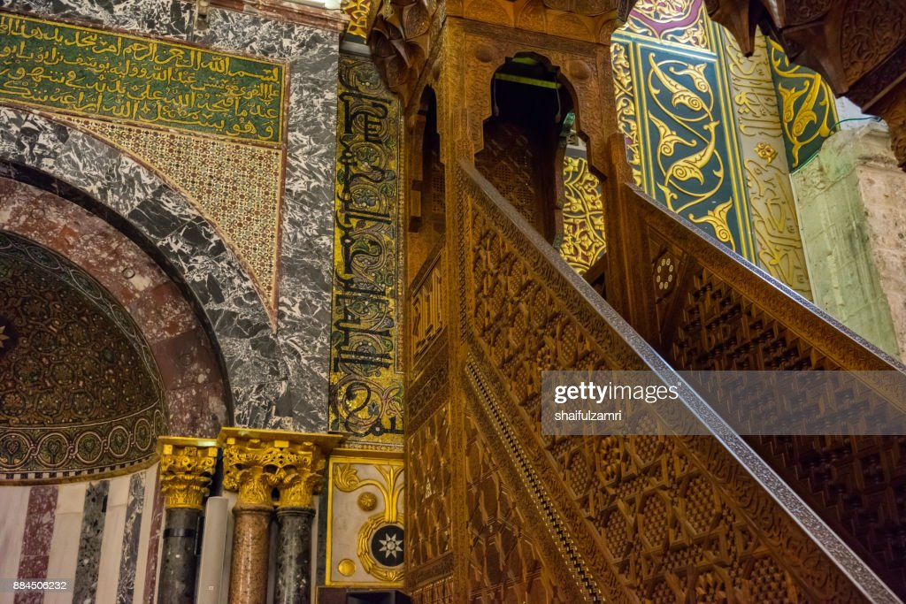 """BAITULMUQADDIS, PALESTINE - 13TH NOV 2017; Internal view of Al-Aqsa Mosque, Jerusalem. Built in 691, where Prophet Mohamed ascended to heaven on an angel in his """"night journey"""". : Stock Photo"""