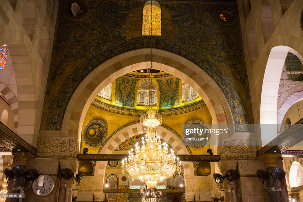 "BAITULMUQADDIS, PALESTINE - 13TH NOV 2017; Internal view of Al-Aqsa Mosque, Jerusalem. Built in 691, where Prophet Mohamed ascended to heaven on an angel in his ""night journey"". : Stock Photo"