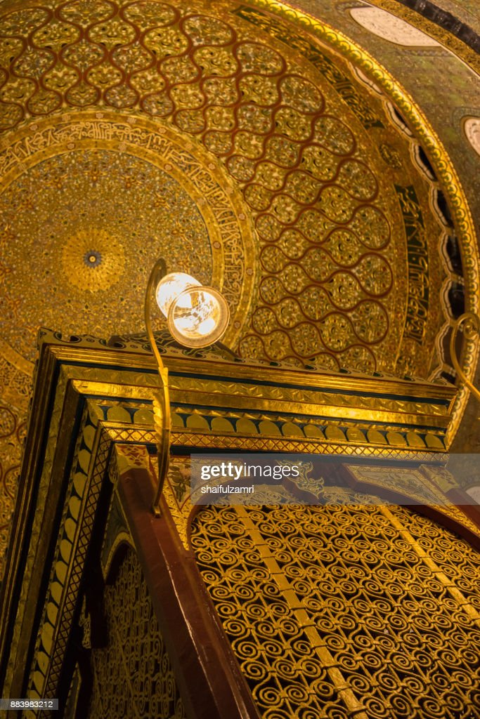 Internal view of Dome of the Rock Islamic Mosque Temple Mount, Jerusalem : Stock Photo