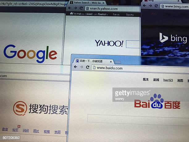 international and chinese popular search engines - www images com stock photos and pictures