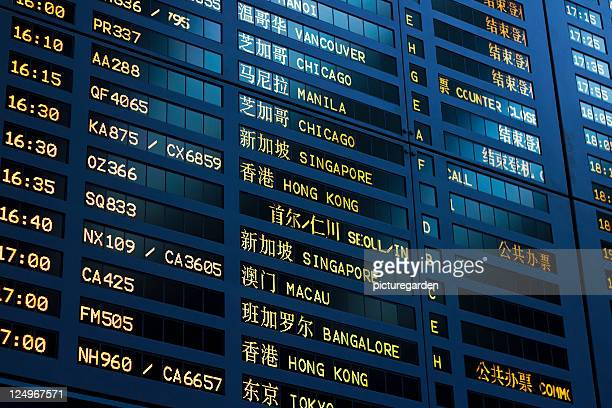 international departures board at shanghai airpor - global village stock pictures, royalty-free photos & images