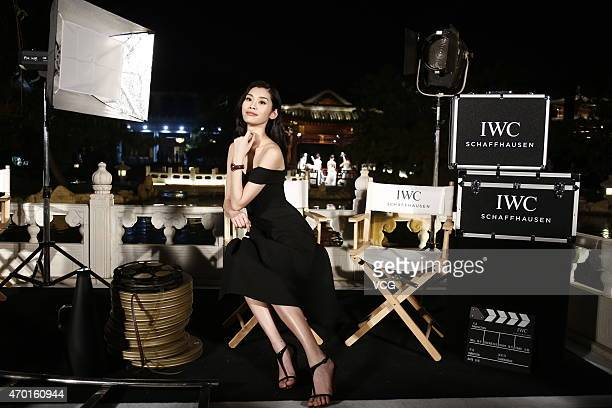 International famous model Ming Xi attends IWC Night as part of 2015 Beijing International Film Festival on April 17 2015 in Beijing China