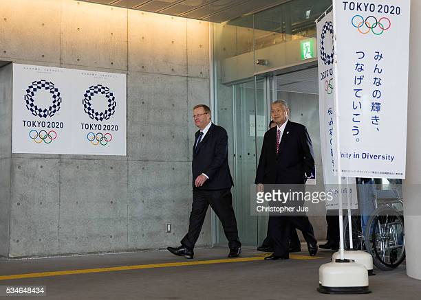 International Olympic Committee Vice President John Coates and Tokyo 2020 President Yoshiro Mori arrives at the IOC Executive Meeting and the venue...