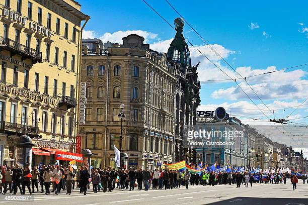 CONTENT] International Workers' Day is a celebration of the international labour movement that occurs on May Day 1 may demonstration Nevsky Prospect...