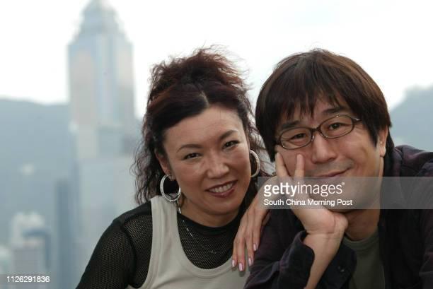 Interview of Yumi Matsutoya and Masataka Matsutoya at Intercontinental Hotel, Tsim Sha Tsui East. 08 October 2003