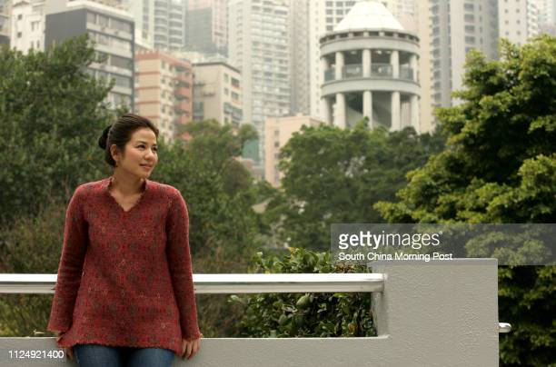Interview with actress Cherie Chung Chorhung 23 February 2006