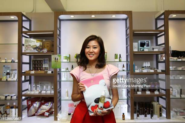 Interview with Erica Yuen Mi-ming, founder of Mi Ming Mart. 08AUG13