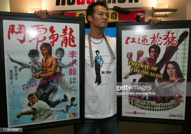 Interview with TVB actor Stephen Au Kamtong who is doing bruce lee tribute Roadshow Media Kowloon Motor Bus Mei Foo 04 JULY 2003