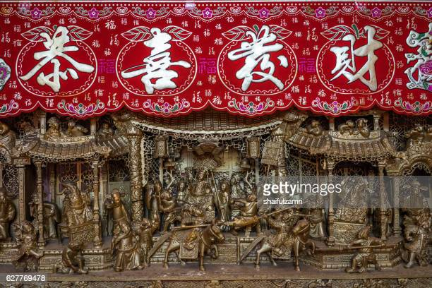 intricate carving of old chinese history - shaifulzamri stock pictures, royalty-free photos & images