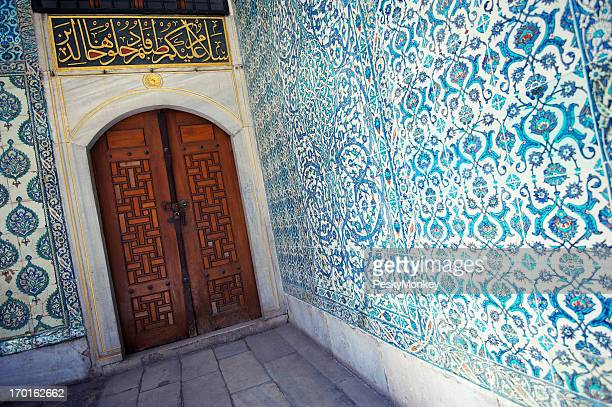 Intricate Islamic Tile Courtyard and Door