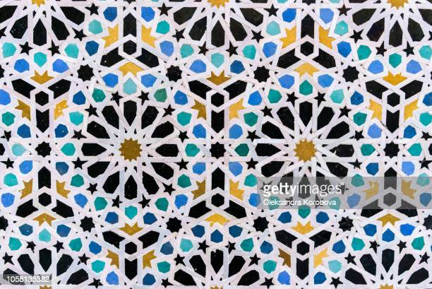 intricate ornamental floor in marrakesh - intricacy stock pictures, royalty-free photos & images