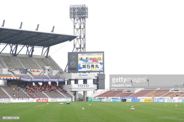Introduce of 'Ball person of the sea' prior to the JLeague J3 match between Giravanz Kitakyushu and AC Nagano Parceiro at Mikuni World Stadium on...