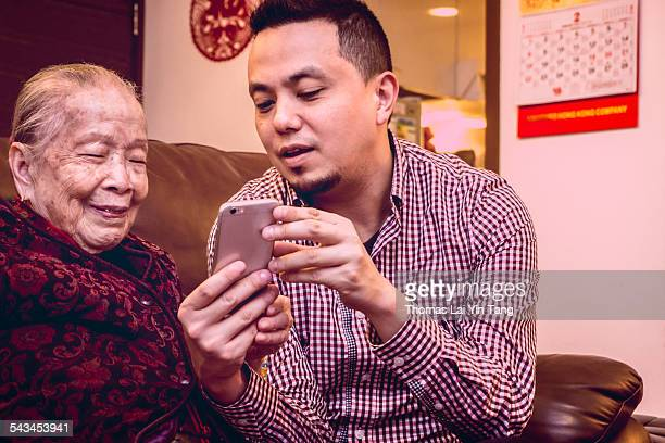 Introducing mobile technology to senior