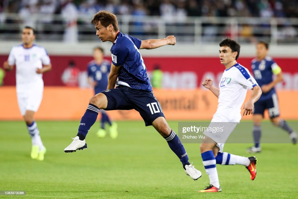 Japan v Uzbekistan - AFC Asian Cup Group F : ニュース写真