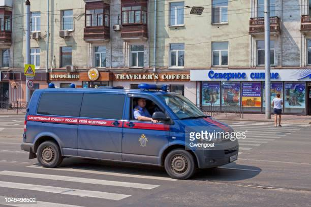 Investigative Committee of the Russian Federation